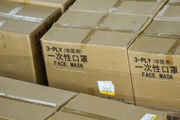 中国口罩送弱势群体?德国卫生部遭批不人道