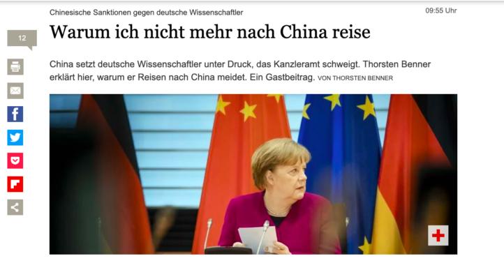 德国智库GPPi创办人:我为什么不再去中国