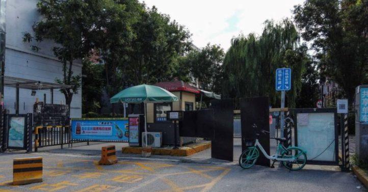 中国疫情攻进北京 昌平连夜封控10个小区